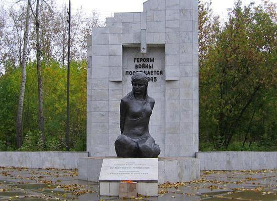Фото - Ліза Чайкіна. Велика Вітчизняна війна. Герой Радянського Союзу
