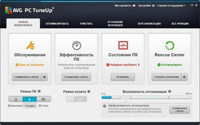 Чистильники комп'ютера російською мовою