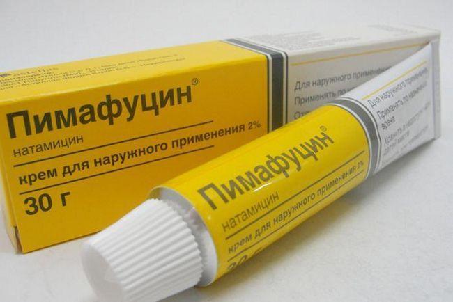 пимафуцин ціна