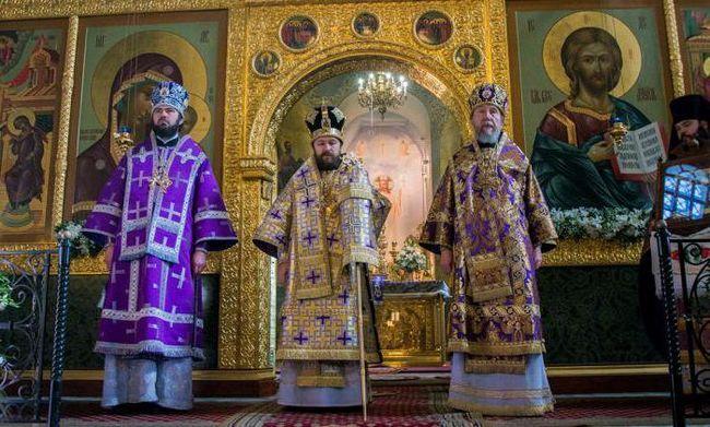 митрополит Анастасій казанський