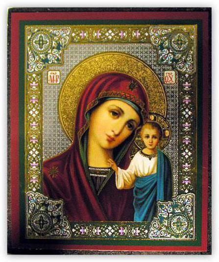 Фото - Молитви Казанської Ікони Божої матері. Православна молитва