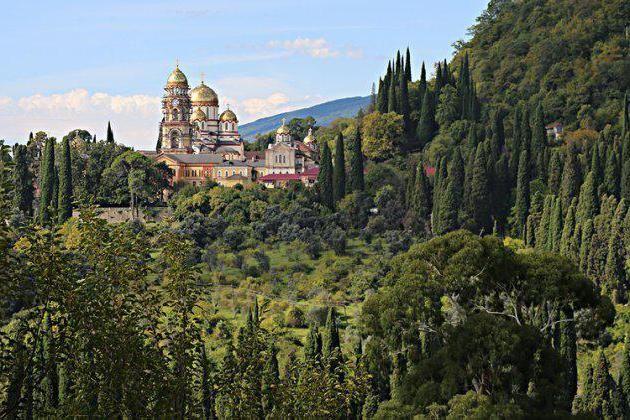 Фото - Відпочинок в Абхазії в жовтні. Відгуки та фото туристів
