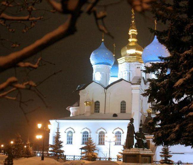 Фото - Відпочинок в Казані. Пам'ятки, розваги, екскурсії