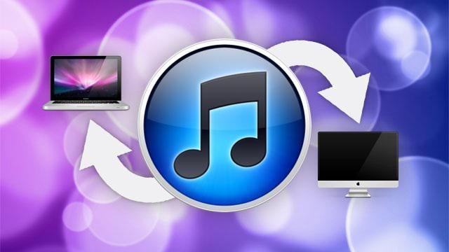 як розблокувати через iTunes