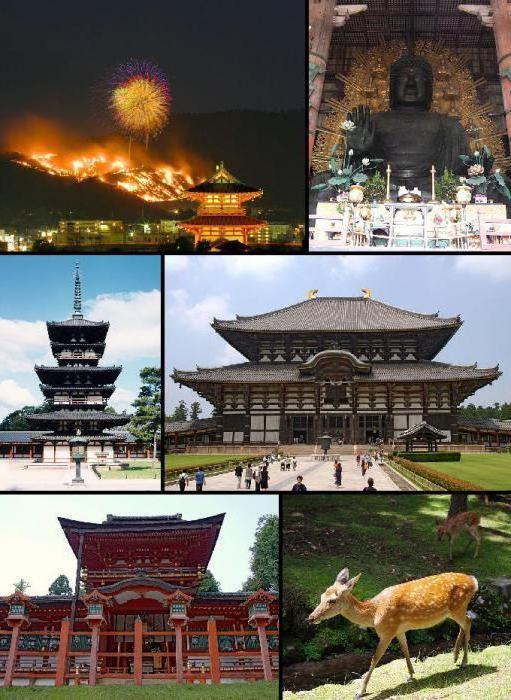 перша столиця японії