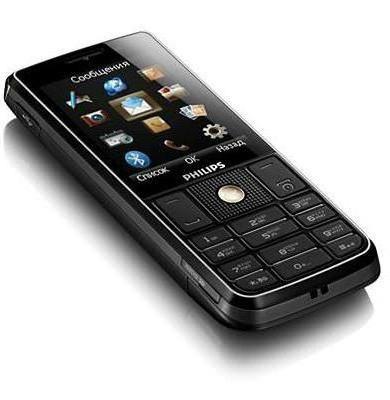 Фото - Philips xenium x623: технічні характеристики та відгуки. Мобільні телефони. Комплектації, ціни