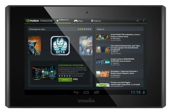 планшет Wexler Tab 7T 3G