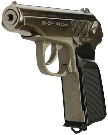 Фото - Пневматичний пістолет мп-654К