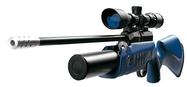 Фото - Пневматика для полювання без ліцензії. Яка найкраща пневматика для полювання