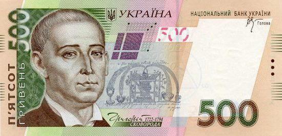 Чому гривні дорожче рублів