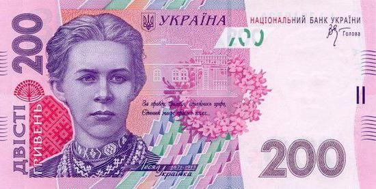 Чому гривня коштує дорожче рубля