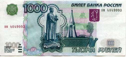 Чому українська гривня дорожче рубля