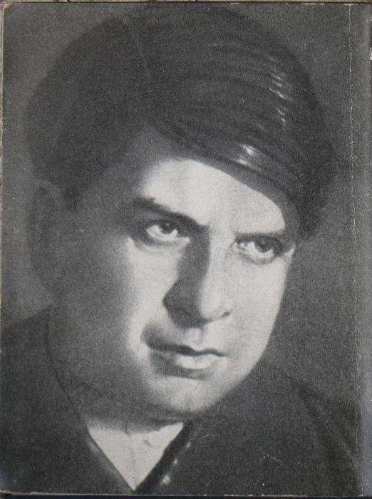 Едуард Багрицький біографія коротко