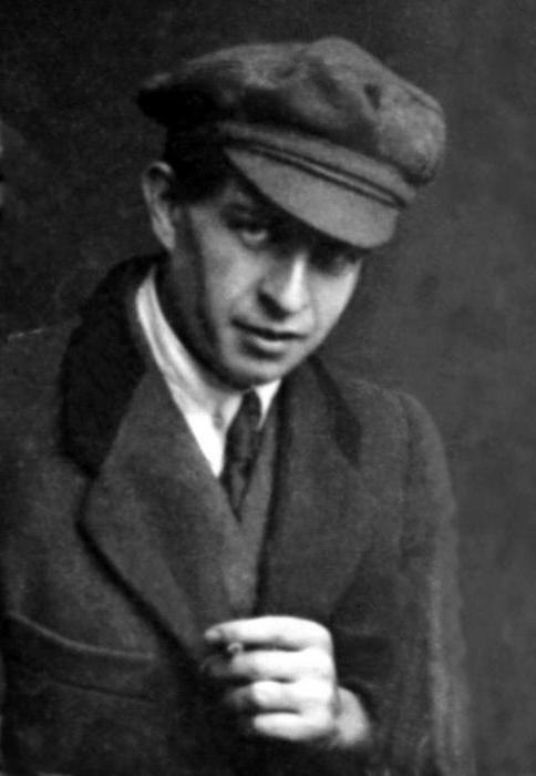 Едуард Багрицький вірші