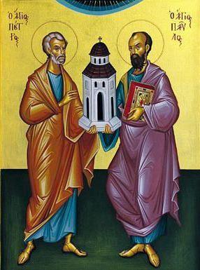Фото - Свято Петра і Павла. Ікона первоверховних апостолів