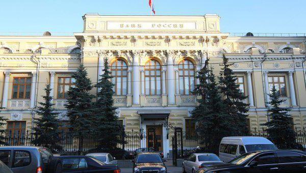 резерв банку Росії