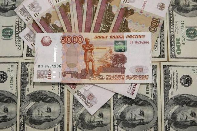 резерв центрального банку