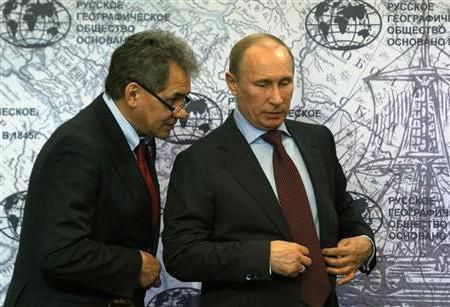 російське географічне товариство