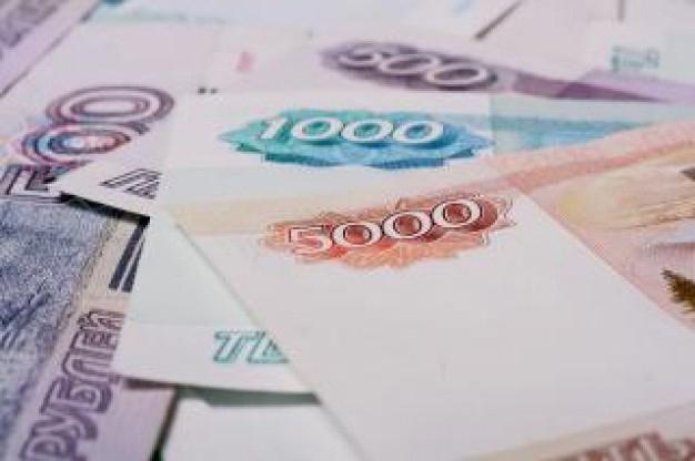 Фото - Найвигідніші вклади в Омську. Депозитні програми великих банків