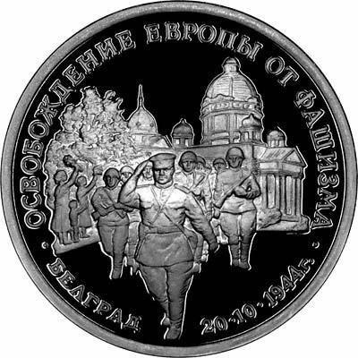 Фото - Срібні монети ощадбанку: фото і вартість