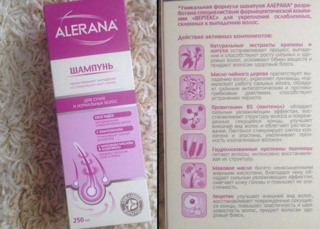 шампунь Алерана для росту волосся відгуки лікарів