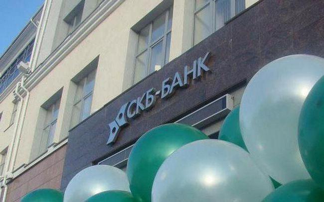 Фото - Скб-банк: відгуки співробітників і клієнтів
