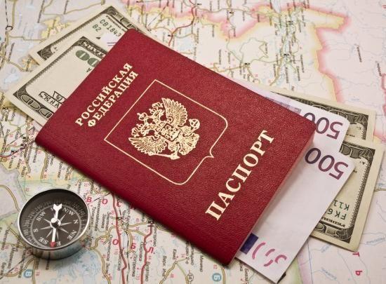 Фото - Скільки робиться закордонний паспорт нового зразка? Які документи необхідні для оформлення?