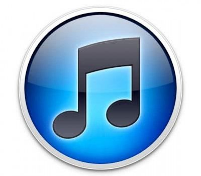 Фото - Створення рингтонів для iphone за допомогою програми