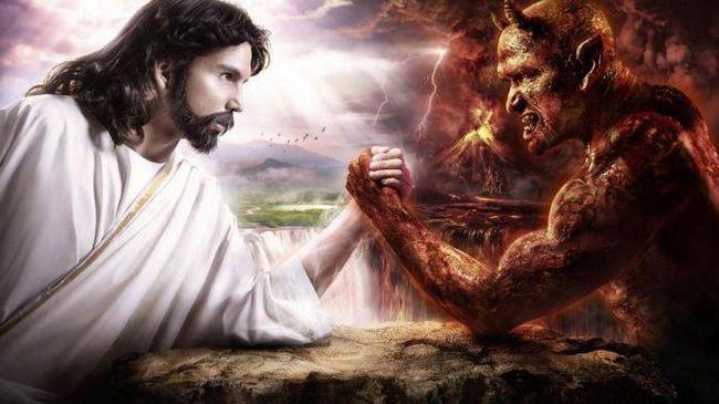 демони список зображення