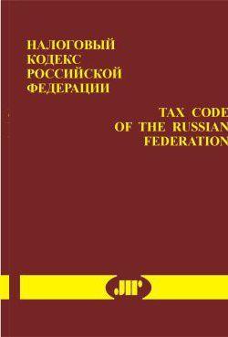 Ст 78 НК РФ