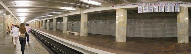 Фото - Станція метро