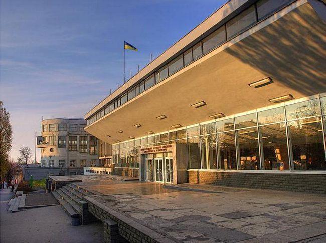 Фото - Будівельна академія, днепропетровск. Будівельна академія: бюджетні місця