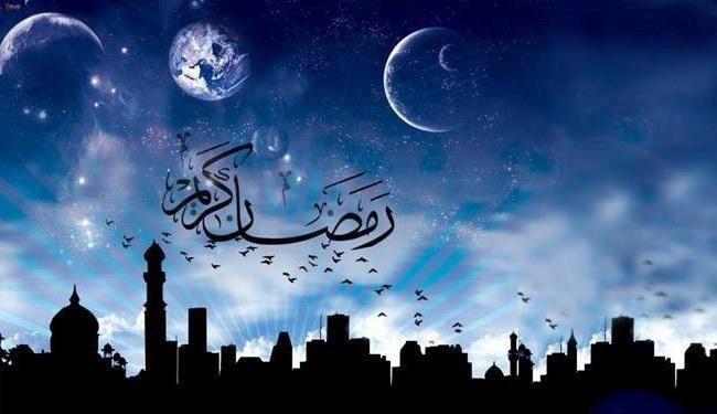 пост в місяць рамадан