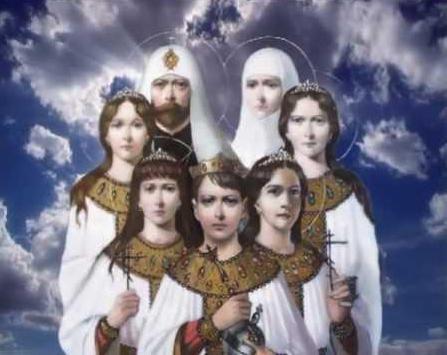 Фото - Святі царствені страстотерпці: день пам'яті, служба, акафіст, храм