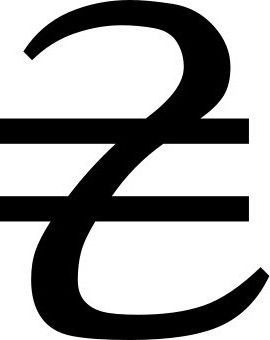 Фото - Uah - що це за валюта? Національна грошова одиниця України