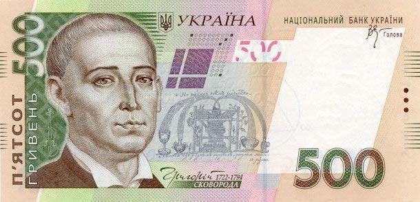 uah що це за валюта