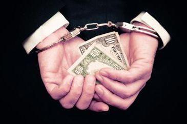 Фото - Кримінальна відповідальність за шахрайство. Ст. 159 КК РФ у новій редакції