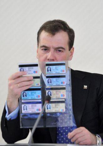 Фото - Універсальні електронні картки громадянина росії. Універсальна електронна карта - що це?