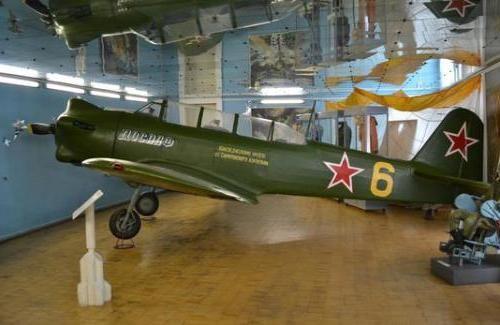 краєзнавчий музей саратов
