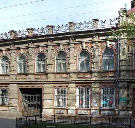 краєзнавчий музей саратов виставки
