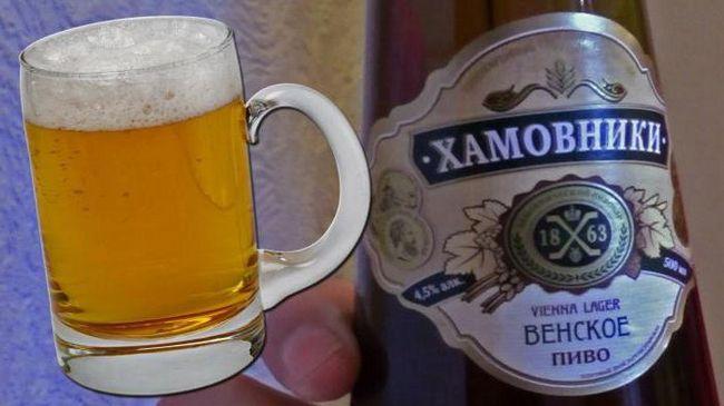 Фото - Види віденського пива