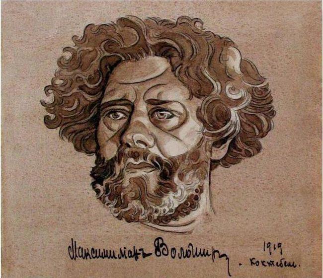 Максиміліан Волошин коротка біографія