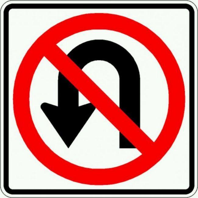 які знаки забороняють поворот наліво