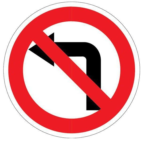 які знаки забороняють поворот наліво відповідь