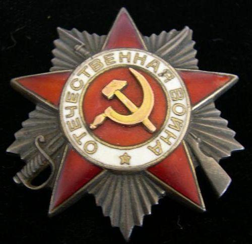 нагороджені орденом бойового червоного прапора