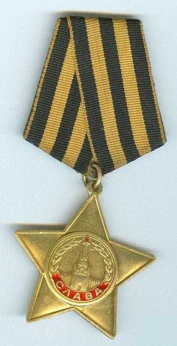 бойові нагороди орден