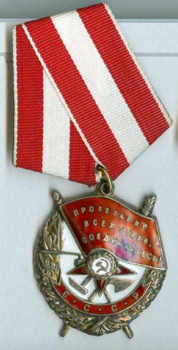 орден бойової слави