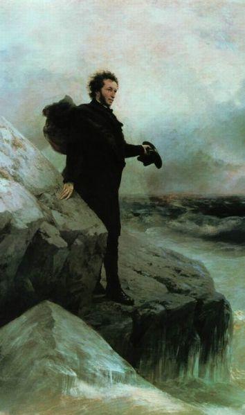 Олександр Пушкін, коли народився ...
