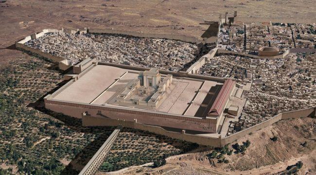 новий иерусалим