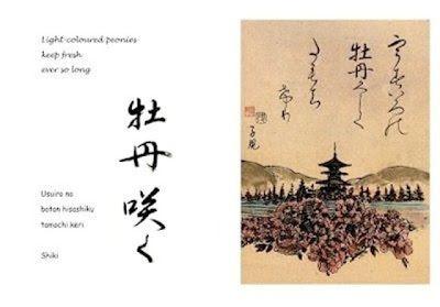 японська поезія хокку